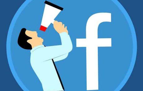 פייסבוק או גוגל? איך בעל עסק יכול לדעת איפה לפרסם?