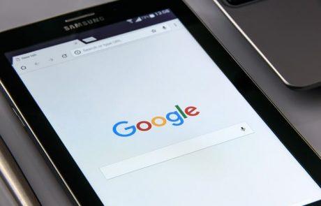 תוכנית המענקים של גוגל לעמותות