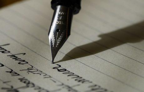 קבלו מספר כללים לכתיבת תוכן מקדם